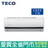 TECO東元10-13坪MA63IH-BV變頻冷暖空調_含配送到府+標準安裝