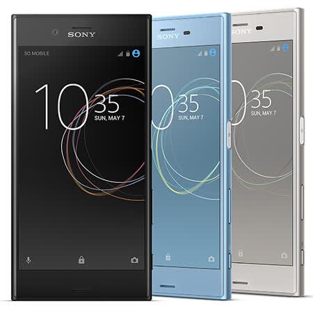 Sony Xperia XZs 5.2吋4G/64G雙卡防水機LTE -送軟背殼+玻璃保貼+後背包