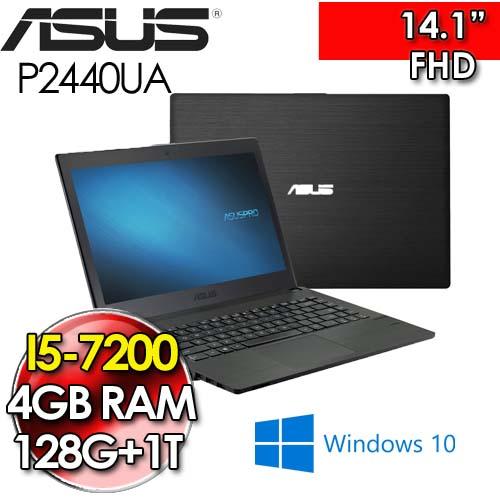 ASUS P2430UJ-0331A6200U 14吋  i5-6200U/4GB/500GB/ 920M 2GB 3年國際保固 商務效能獨顯筆電