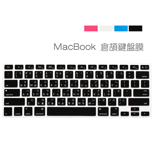 Apple Macbook 13.3吋 15.4吋 Pro  touch bar  注音倉