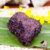 【大嬸婆】紫米甜心豆沙粽(40入)