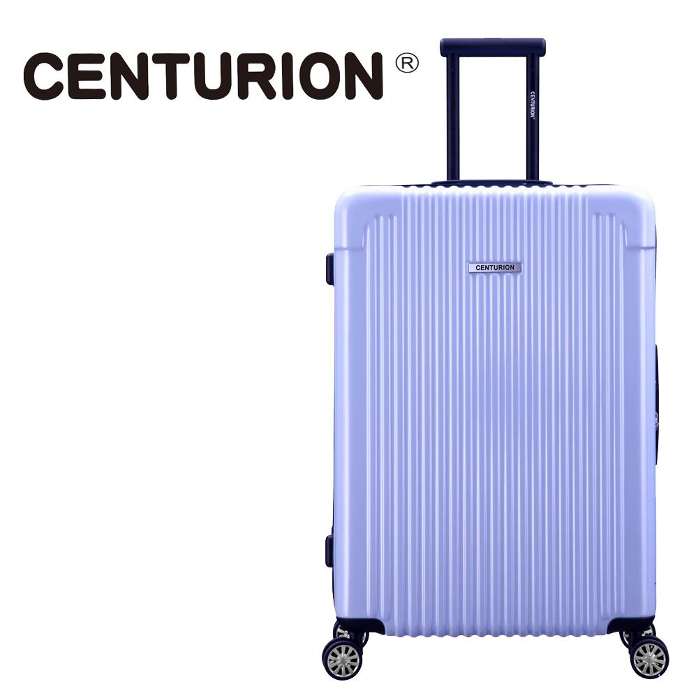 【CENTURION】美國百夫長26吋行李箱-聖塔安娜SNA(拉鍊箱/空姐箱)