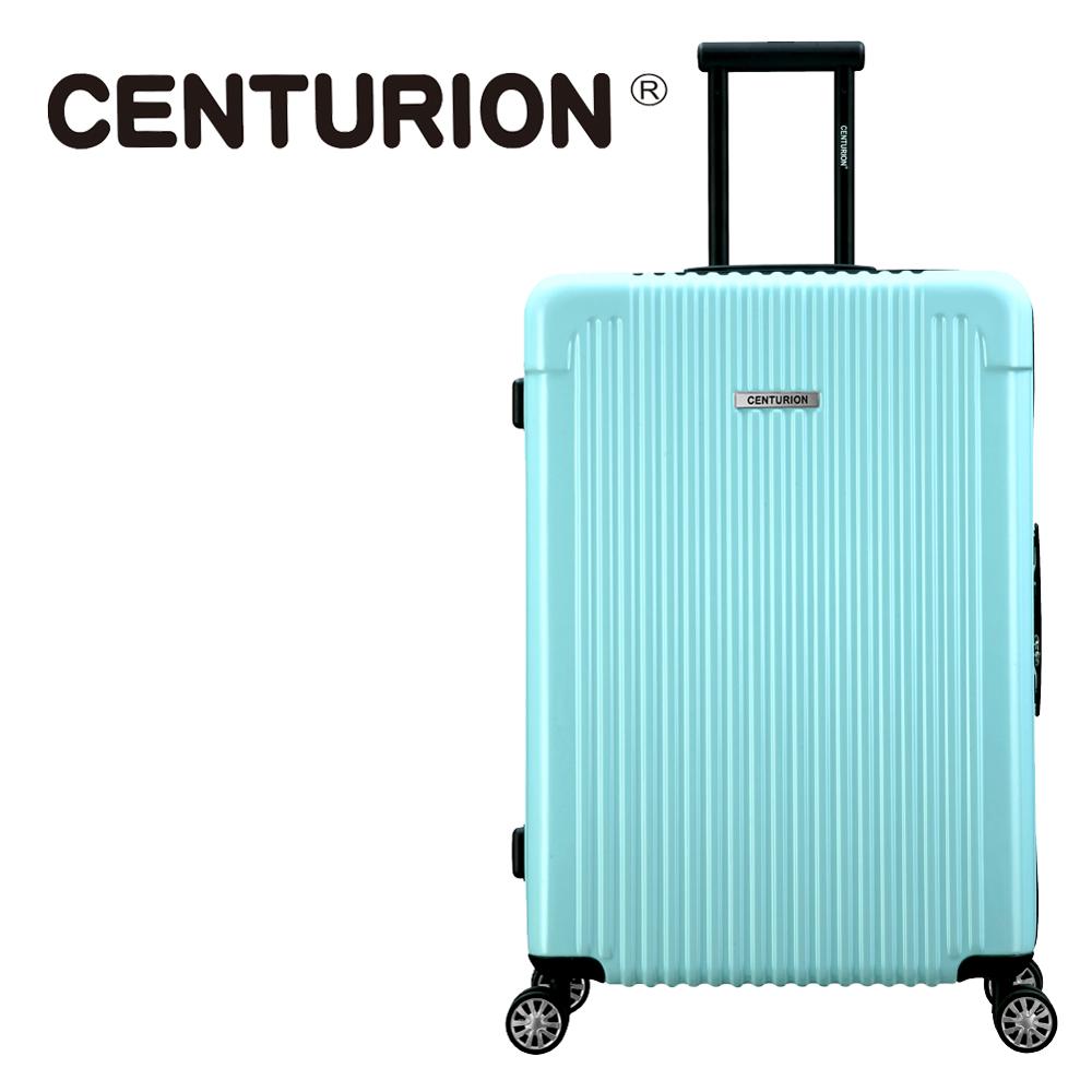 【CENTURION】美國百夫長26吋行李箱-聖塔菲SAF(拉鍊箱/空姐箱)