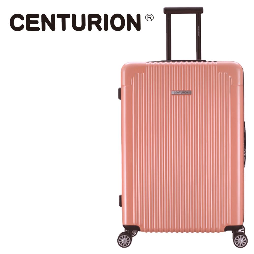 【CENTURION】美國百夫長26吋行李箱-聖塔芭芭拉SBA(拉鍊箱/空姐箱)