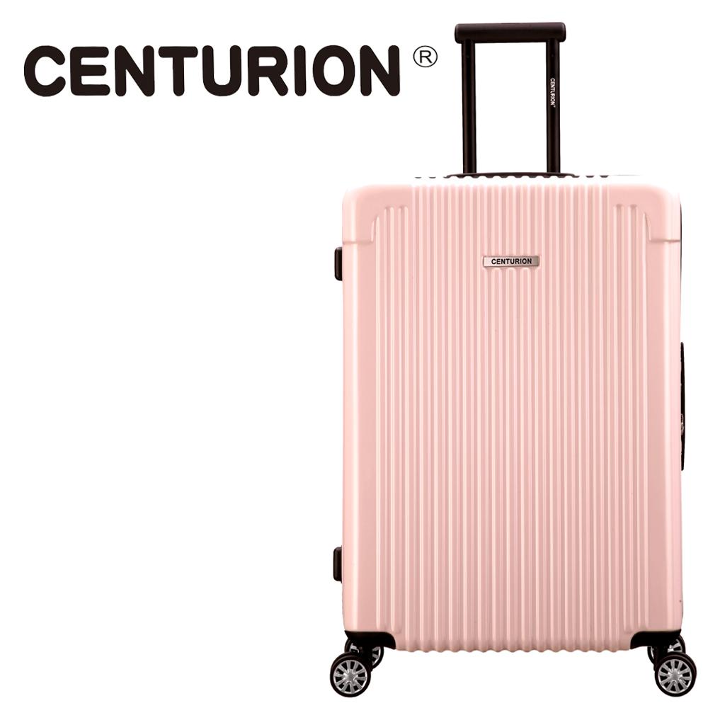 【CENTURION】美國百夫長26吋行李箱-聖塔羅莎STS(拉鍊箱/空姐箱)
