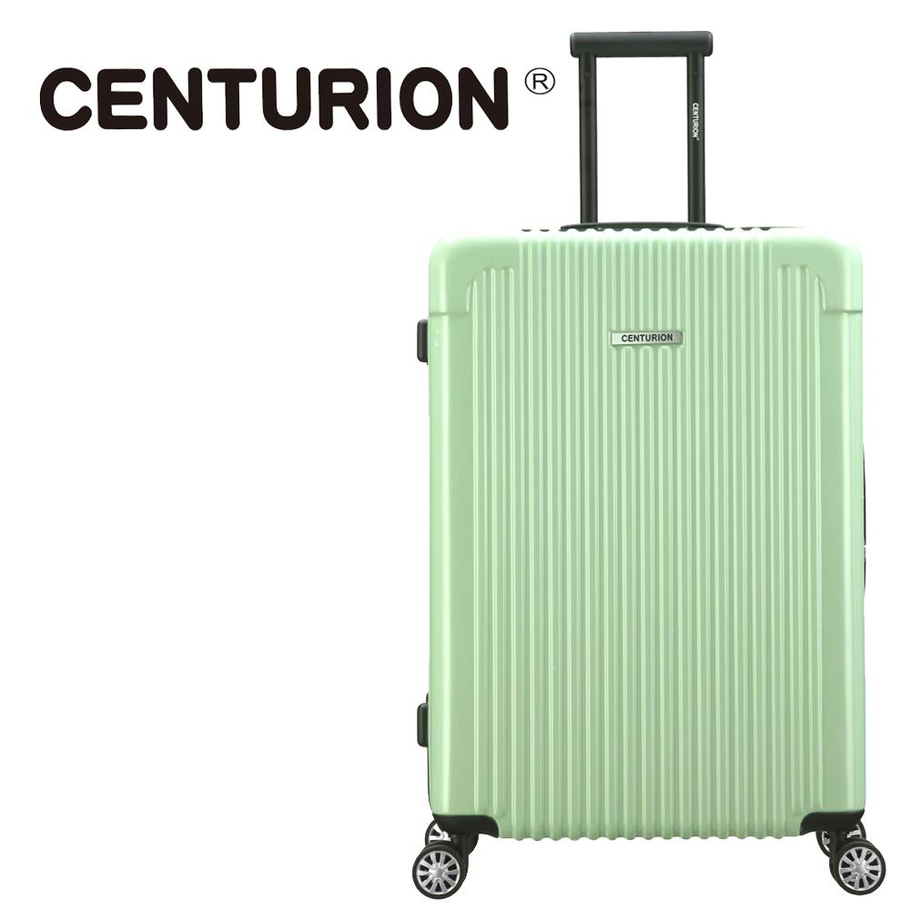 【CENTURION】美國百夫長26吋行李箱-聖塔瑪麗亞SMX(拉鍊箱/空姐箱)