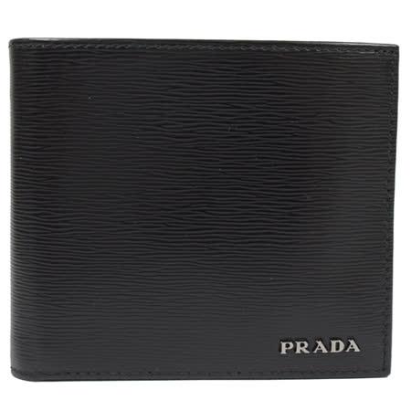 PRADA 浮雕LOGO水波紋皮革雙折零錢中短夾.黑