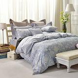 IN HOUSE-Begonia-300織紗精梳棉-薄被套床包組(藍色-特大)