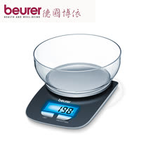 德國 博依 beurer KS25 飲食料理電子秤