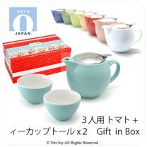 【ZERO JAPAN】典藏陶瓷一壺兩杯超值禮盒組(多色任選)