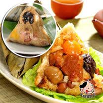 【大嬸婆】南北包粽饗宴4件組(北部粽*12入+南部粽*12入)