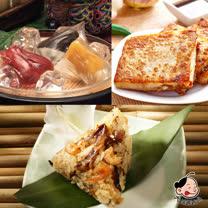 【大嬸婆】考生高中肉粽3件組(野薑花粽10入+冰Q粽6入+港式蘿蔔糕)