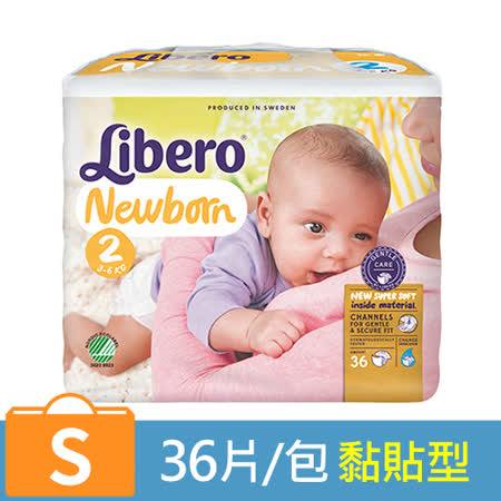 【麗貝樂】嬰兒紙尿褲2號-S (36片x3包)