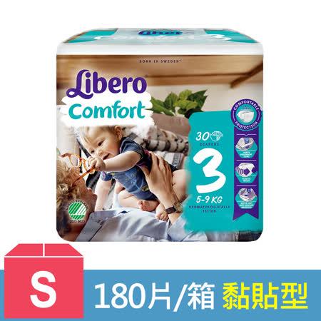 【麗貝樂】嬰兒紙尿褲3號-M (30片x6包) /箱