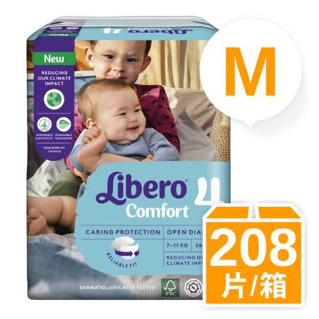【麗貝樂】嬰兒紙尿褲4號-L (26片x8包) /箱