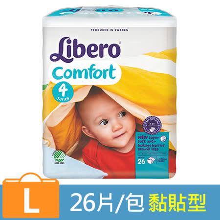 【麗貝樂】嬰兒紙尿褲4號-L (26片x3包)