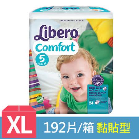 【麗貝樂】嬰兒紙尿褲5號-XL (24片x8包) /箱