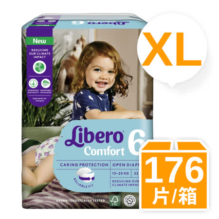 【麗貝樂】嬰兒紙尿褲6號-XXL (22片x8包) /箱