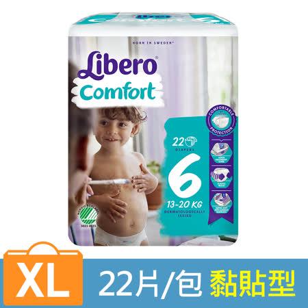 【麗貝樂】嬰兒紙尿褲6號-XXL (22片x3包)