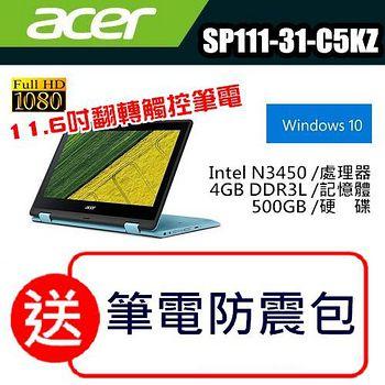 ACER 11.6吋翻轉觸控筆電  輕薄1.5 kg   SP111-31-C5KZ藍 /加碼送筆電防震包