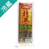 北港大米血糕  600G /條