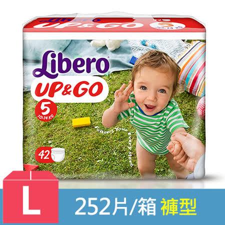【麗貝樂】敢動褲5號-L 超薄型 (42片x6包) /箱