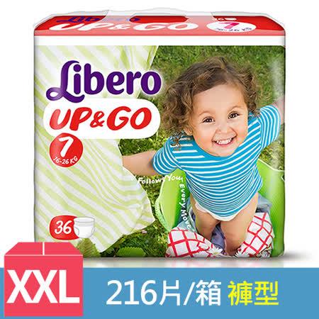 【麗貝樂】敢動褲7號-XXL 超薄型 (36片x6包) /箱