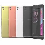 Sony Xperia XA F3115 5吋八核智慧機-加送保護套+螢幕保護貼