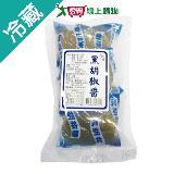 三圓黑胡椒醬390G /包