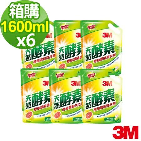 (箱購) 3M 天然酵素橙柚護纖濃縮洗衣精補充包1600ml*6包