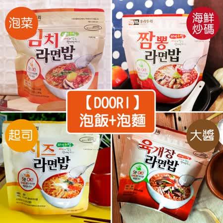 【DOORI DOORI】泡飯+泡麵~起士&大醬湯&韓式泡菜&海鮮炒碼口味-任選10包 (免運)