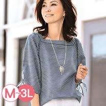 日本Portcros 預購-清新綁結袖方領上衣(共四色/M-3L)