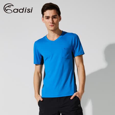 ADISI 男短袖V領智能纖維排汗衣AL1711110 (S~2XL) / 城市綠洲專賣(輕質、透氣排汗、抗UV、乾爽)