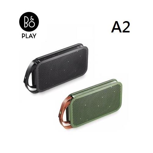 品 B O PLAY BeoPlay A2 無線藍牙喇叭~純黑 墨綠   貨