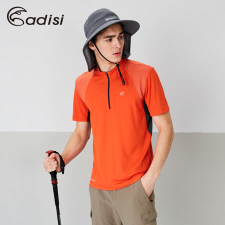 ADISI 男短袖半門襟智能纖維排汗衣AL1711111 (S~2XL) / 城市綠洲專賣(輕質、透氣排汗、抗UV、乾爽)
