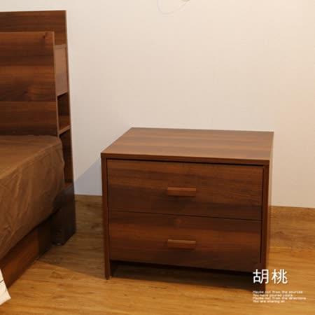 UHO久澤木柞-日式收納二抽床邊櫃/斗櫃(實木胡桃/原木)