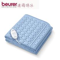 德國 博依 beurer TP80 床墊型單人定時電毯