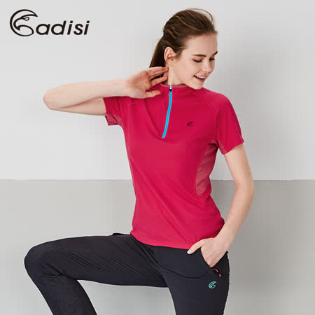 ADISI 女短袖半門襟圖騰智能纖維排汗衣AL1711115 (S~2XL) / 城市綠洲專賣(輕質、透氣排汗、抗UV、乾爽)