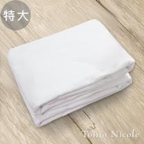 Tonia Nicole東妮寢飾 竹纖床包式保潔墊(特大)