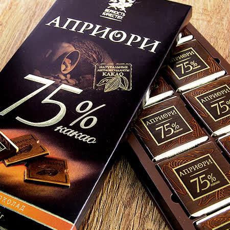 俄羅斯BK 75%黑巧克力100g(三入組)免運