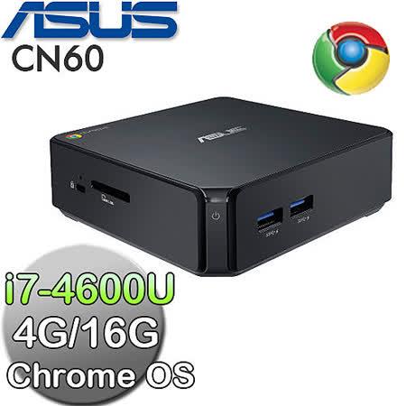 ASUS華碩 CN60【ChromeBox】 i7-4600U Chrome作業系統 迷你電腦 (46U7TGA)