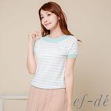 【ef-de】激安 縮口橫紋x英字短袖針織衫(天藍)