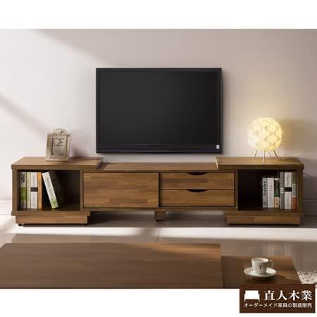 日本直人木業-BRAC層木120CM~210CM伸縮電視櫃