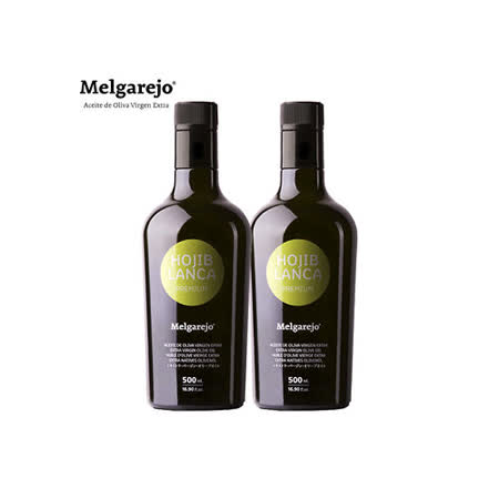 【梅爾雷赫】Hojiblanca白葉(Premoum優質系列)頂級初榨橄欖油500ml-2入組