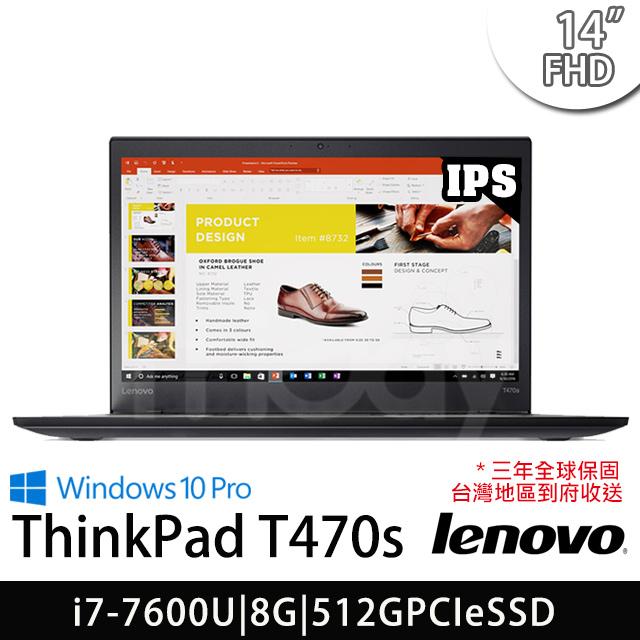 Lenovo Thinkpad T470s 14吋FHD i7-7600U雙核/8G/512GPCIe SSD/Win10Pro 軍規測試 商務筆電(20HFA00ETW)