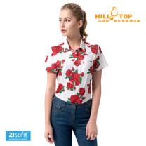 【hilltop山頂鳥】女款ZIsofit吸濕排汗彈性POLO衫S14FD6白印花