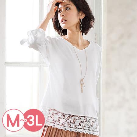 日本Portcros 預購-蕾絲下擺袖綁結V領上衣(共三色/M-3L)