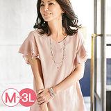 日本Portcros 預購-褶邊袖V領混麻上衣(共三色/M-3L)