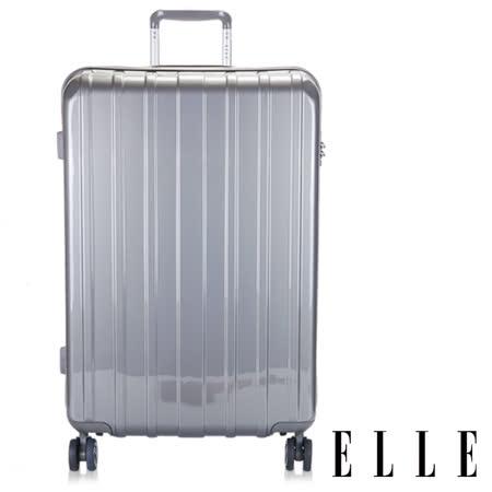 ELLE晶鑽饗宴系列 20吋PC寶石鏡面防爆拉鍊行李箱/旅行箱 -晶鑽灰