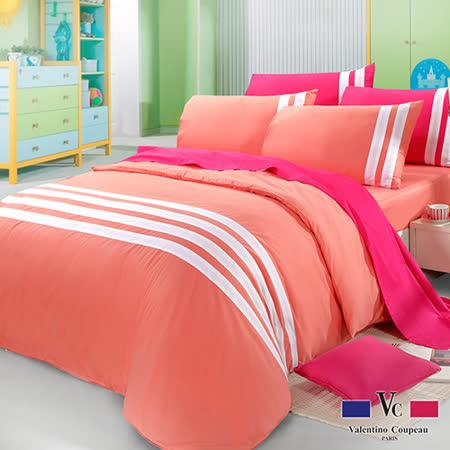 【Valentino Coupeau】范倫鐵諾 時尚拚接雙色床包被單四件組 (45003-2特大)